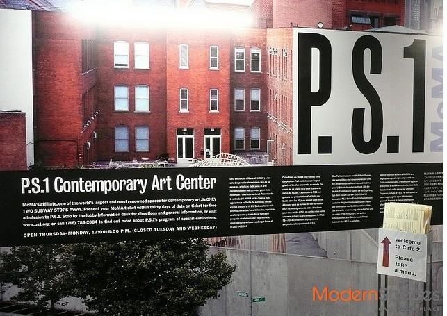 PRIME RETAIL SPACE NEXT DOOR TO PS 1 / MUSEUM OF MODERN ART