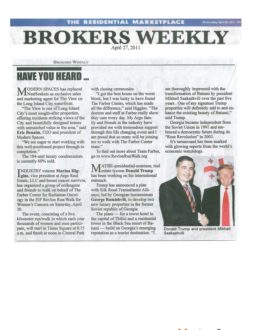 Brokers Weekly – Modern Spaces Takes Over The View  Condominium from Nest Seekers Intl.